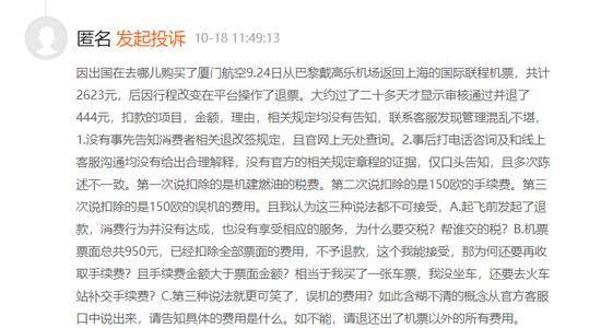 正网投注平台,山西两年与京津冀签约987个项目