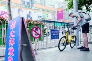 广州天娱广场门前,禁停牌非常醒目。