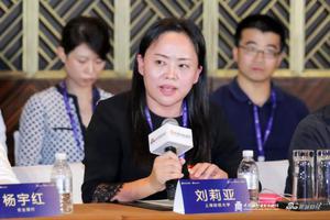 """上海财经大学刘莉亚:智慧金融应重视""""空间""""和""""创设"""""""