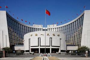 孙国峰强调存款基准利率要点 央行再谈中小银行风险