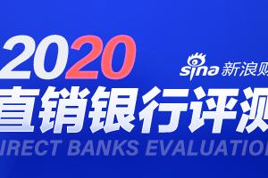 """广发直销银行APP""""停滞不前"""":系统适配欠佳 保险板块依旧未上线"""