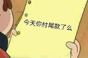 """【法问X黑猫】对话消协陈音江:当尾款人遇上套路满满的""""双11""""  如何避开消费陷阱?"""