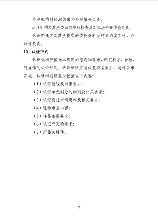 ag为什么要维护-四川执行最新医保药品目录 36种高价刚需药可报销