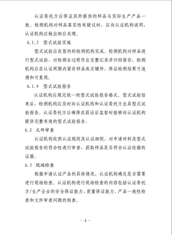 """「大红鹰葡京会会员账号共享」「英语表达」""""shanghai""""的意思居然不是""""上海""""!"""