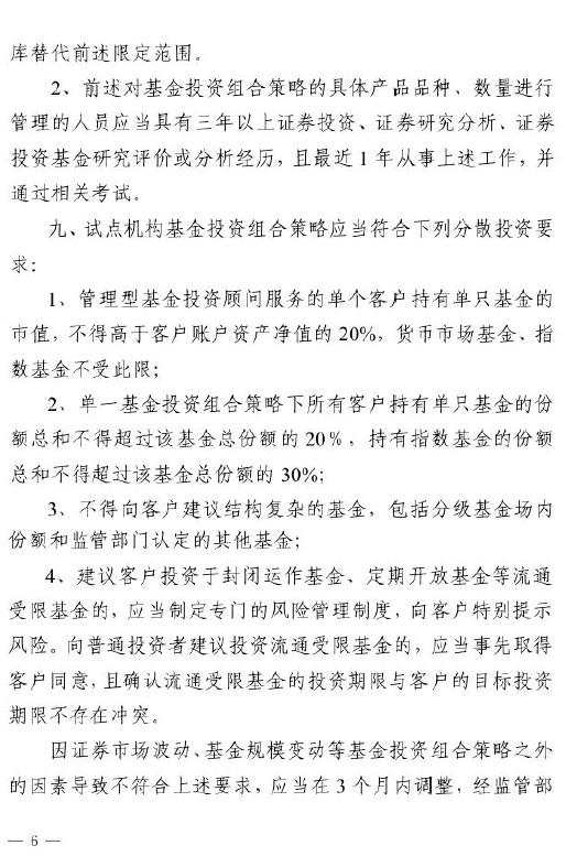 澳門葡京集团,提醒!今晚预计有大量广州市民登高祈福,建议就近登高并注意安全