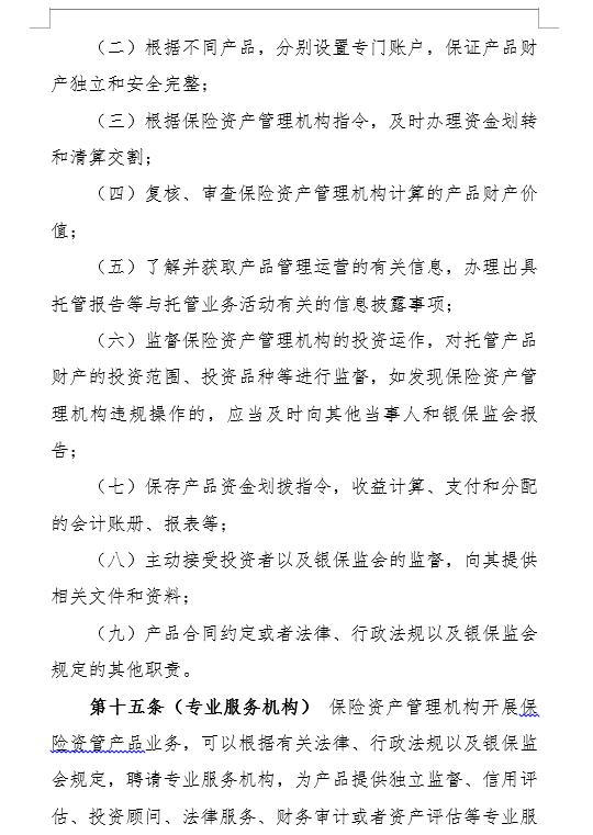 利来真人游戏登录_怀密线年底始发站将调整至清河站 明年有望延伸至北京北站