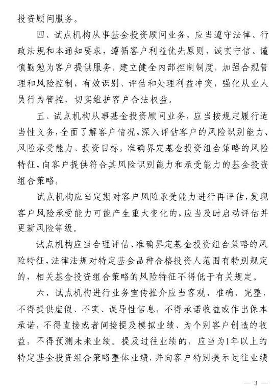 www.8857.com,小德11年来首次吞三连败 仓促复出反致信心受挫?