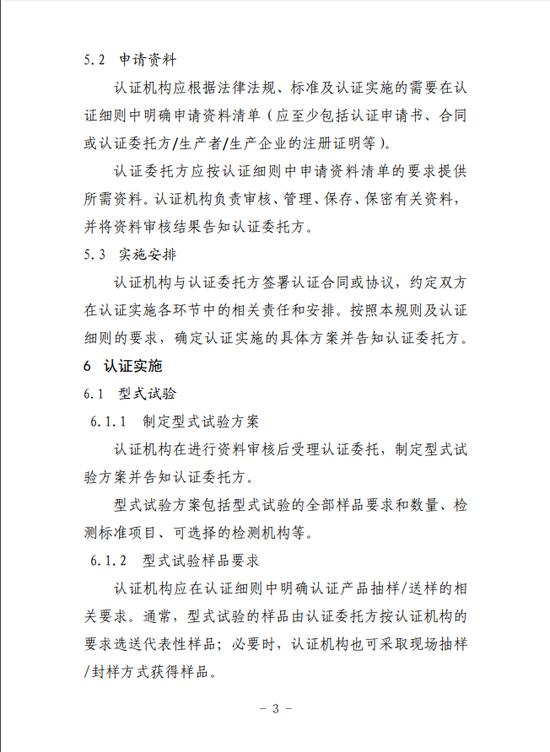 k8凯发集团游戏大厅_重庆再增一大新景观!昔日重钢旧址变身城市文化新地标