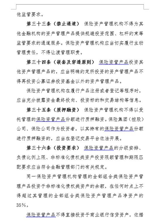 万博今天怎么登不上去怎么办-庄士中国预期中期股东应占溢利介乎1000万港元至2500万港元