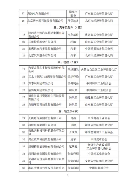永利在线游戏平台|行贿的爱立信,在中国5G市场有多少未来