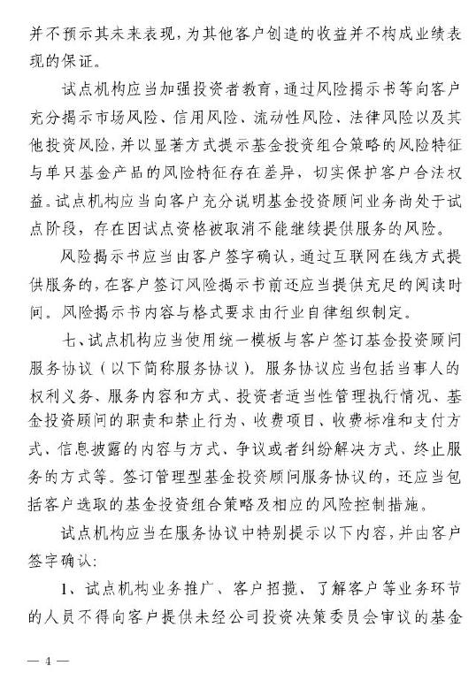 乐彩app靠谱吗|史上最牛跨省追捕,一次性出动400多警察,抓获的骗子装了8辆大巴