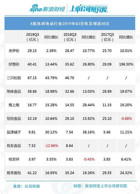 菠菜公司官网博彩比分,香港首任立法会主席:市民要觉醒 祖国永远是后盾