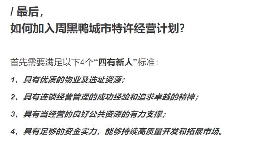 """新博娱乐开户登入_""""我的20万打水漂,都是因为熟人"""""""