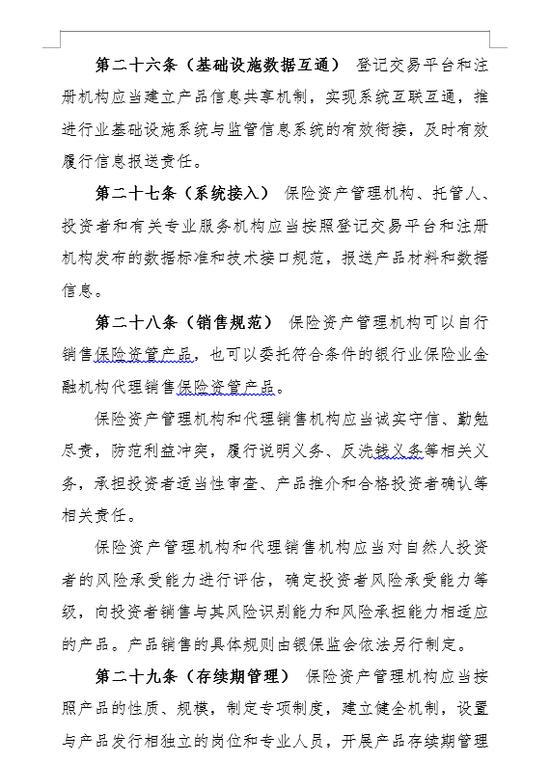 大唐娱乐平台手机版-李晨再度升级当爹?短短五年连得三子,妻子大肚出街仍四肢纤细