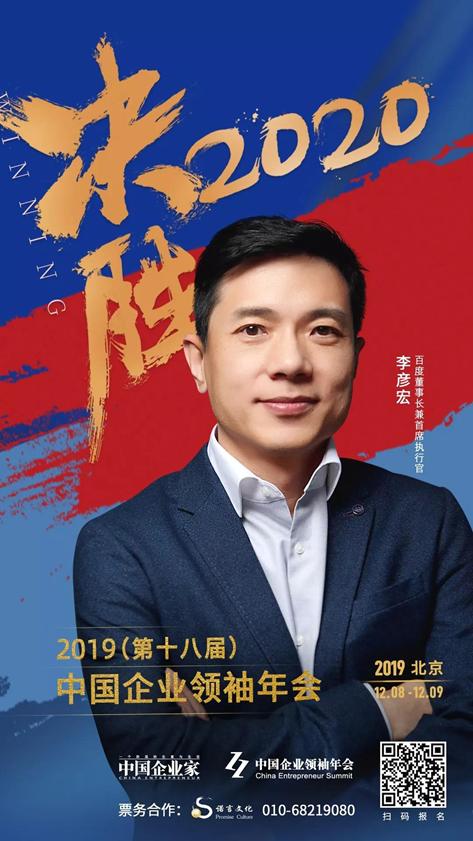 新濠天地真人网上娱乐游戏-基金升级投资策略掘金医药股