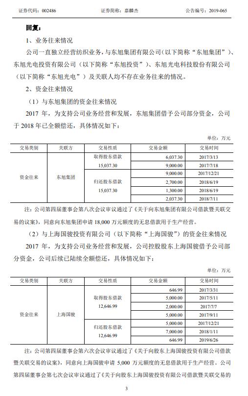 华纳娱乐官网|申万证券B净值上涨1.70% 请保持关注
