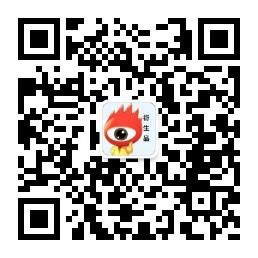 新浪期货微信公众号(新浪网衍生品)正式上线