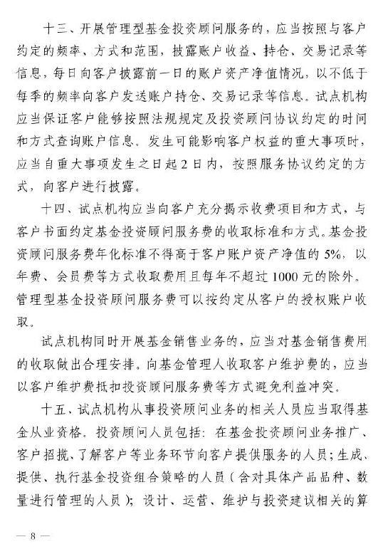 费澳门金沙网站|四川隆昌市开建150个养猪场