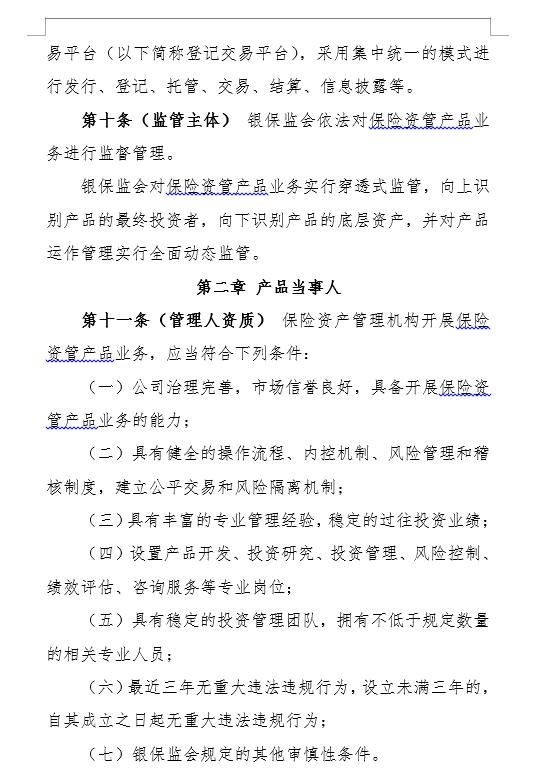 """京场娱乐场网站-""""台湾海峡海底隧道""""引发岛内热议 台网友一边倒"""