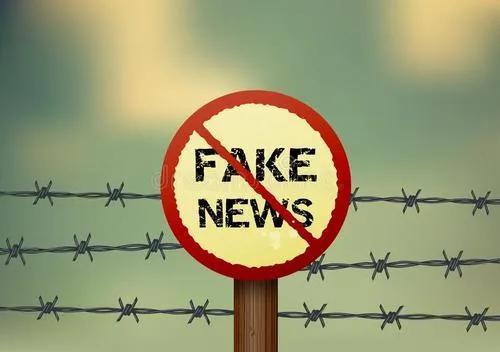 """疫情下的""""三人成虎"""" 假新闻凭什么能以假乱真?"""