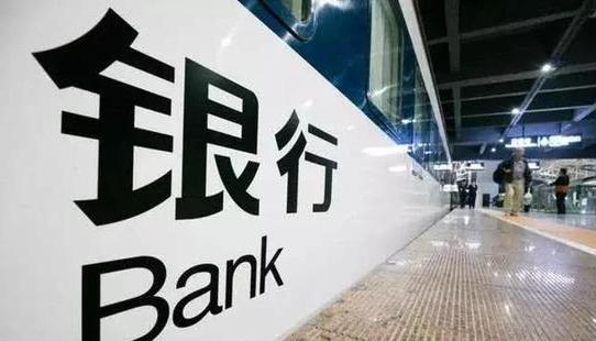 洪偌馨:寻找商业银行的第二增长曲线