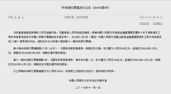 北京快乐8和幸运飞艇娱乐平台_华媒:华人移民也可申请意大利公民基本收入津贴