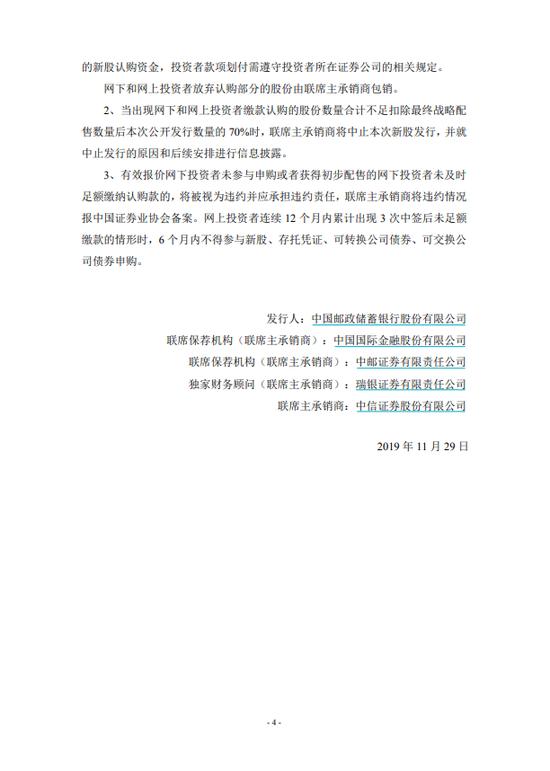 香港博彩娱乐平台_全省深度贫困县消费扶贫对接会举行