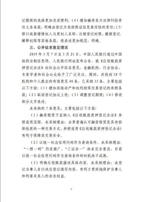 兰博娱乐开户|议市厅丨勤上股份收关注函,前三季度净利暴跌98%,实控人李旭亮被判2年还遭深交所公开谴责