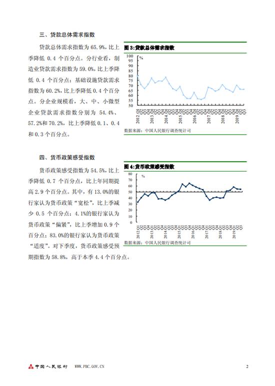 鼎丰赌场官网-魅族时隔一月架构再调整:李楠重新掌管市场营销