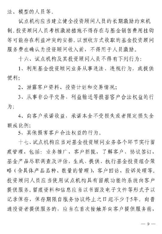 「大发正大」中国青年报:《哪吒》高票房仍是偶然现象?