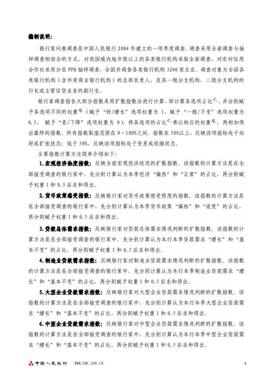 「澳门都坊在线游戏网」郴州:找准查实问题,做好三篇文章