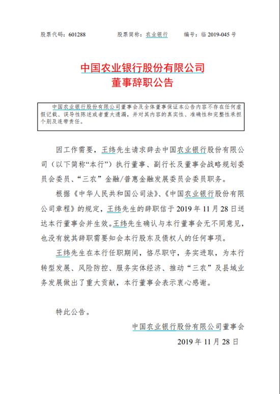 利来网站娱乐-北燃蓝天急升8% 主动买盘达七成
