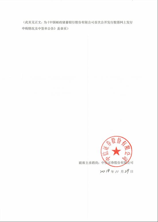 hg8868体育投注正规吗_香港多个社团商会:止暴制乱 恢复安宁