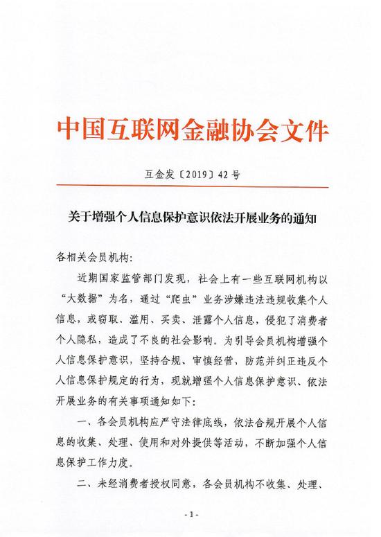 鑫鼎国际手机入口_中泰研究:造楼越多生孩越少 全面放开生育有用否?
