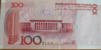 图(2) 2015版100元人民币反面
