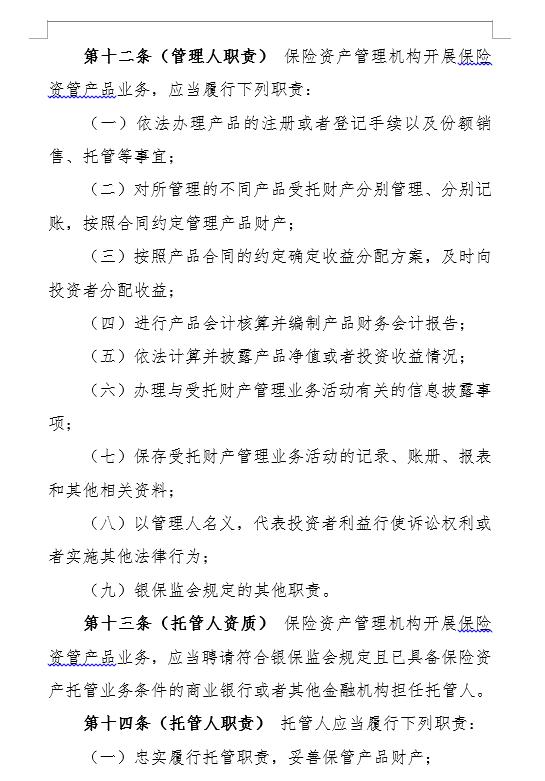 「918博天堂手机网址」绿城中国:宋卫平、刘文生辞任联席主席 张亚东接任