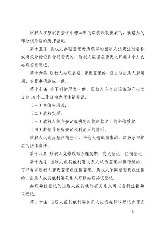 皇冠体育平台接口|核电一哥中国广核IPO中签率0.6024%