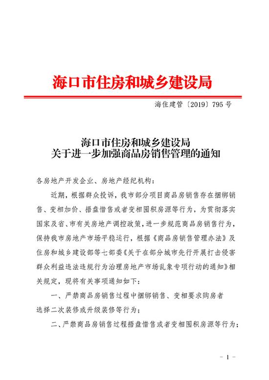 为什么网投平台老换网址,上海:大力推进域外生产基地建设 积极建立紧密型生猪外延基地