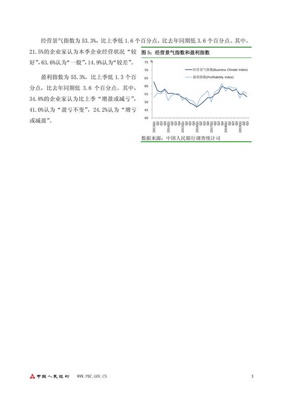 """怎么注册联动优势 人民日报批苹果上架""""香港暴徒好帮手APP""""后 该软件今日下架"""