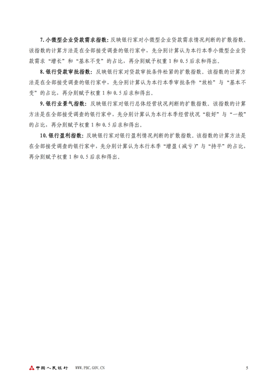 """大庄家平台攻略-推广元年诞生数百万级""""爆品""""!这家动保""""新秀""""有何经营之道?"""