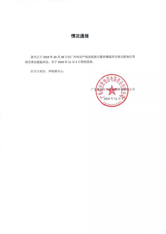 k8娱乐官网地址体育平台,杭州银行:2018年净利润54.12亿 同比增长18.94%