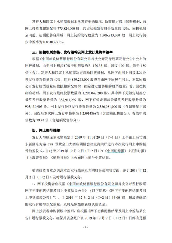 """同乐成代理 - 秦光荣投案20天后,再有云南原重量级""""国企老总""""投案"""