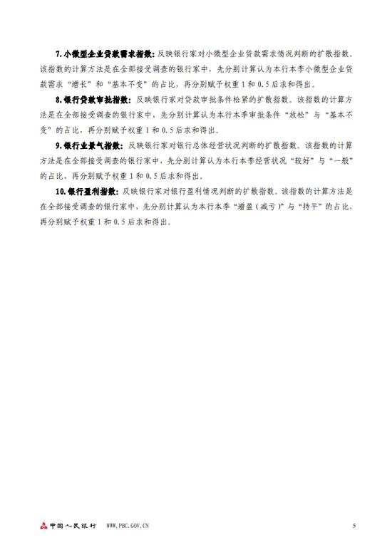 公海赌船710客服-cz削弱初见成效 沙鹰&p250使用率小超cz75