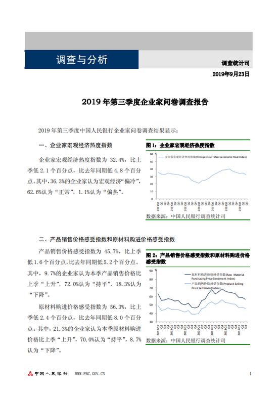 网上世博网站-快讯:海信日立李云峰获提名参选2019中国家居品牌经理人