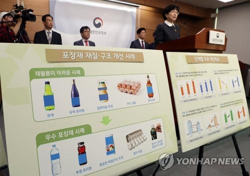 5月10日,韩国环境部长官金恩京在政府世宗大楼公布垃圾回收利用综合对策。