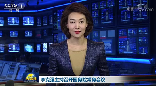 五洲娱乐场首页 - 任正非:中美贸易战打不起来 还要买高通5000万套芯片