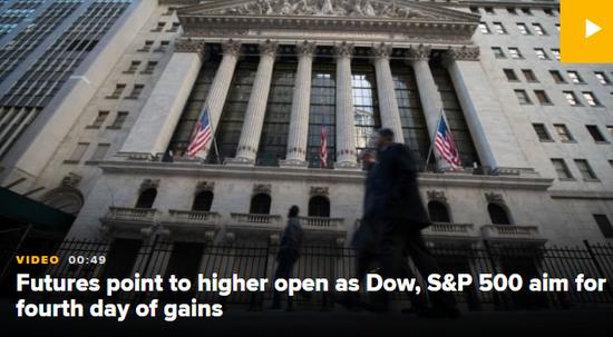 美股盘前:道指期货涨0.1% 刺激法案提振风险情绪