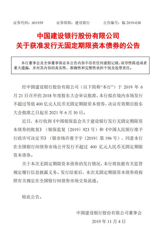 """文教娱乐代理-台州筑上市公司党建联盟 激起民营经济""""千层浪"""""""