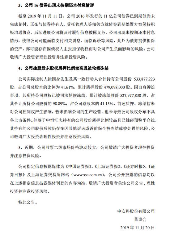 新银河娱乐网址70-北京举报欺诈骗取医保基金最高奖10万元