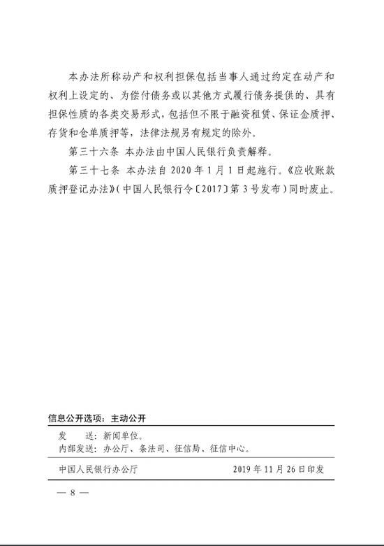 亚博推单|11月70城房价出炉!新房、二手房都凉凉,郑州.....